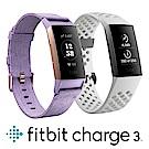 Fitbit Charge 3 智慧運動手環 特別版