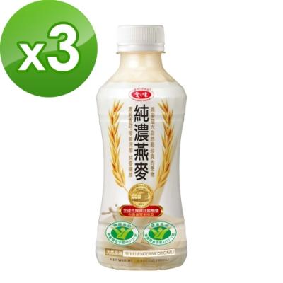 愛之味 純濃燕麥(290mlx24瓶)x3箱組(榮獲兩項國家健康食品認證)
