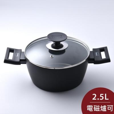 德國 Berndes 寶迪 Alu 特別版 雙耳不沾深湯鍋 含蓋 20cm 電磁爐可用