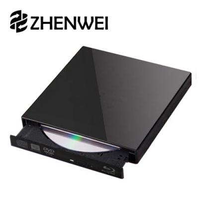 震威 ZHENWEI BD 外接式藍光光碟機 可讀取 BD DVD CD 可燒錄 DVD CD 隨插即用