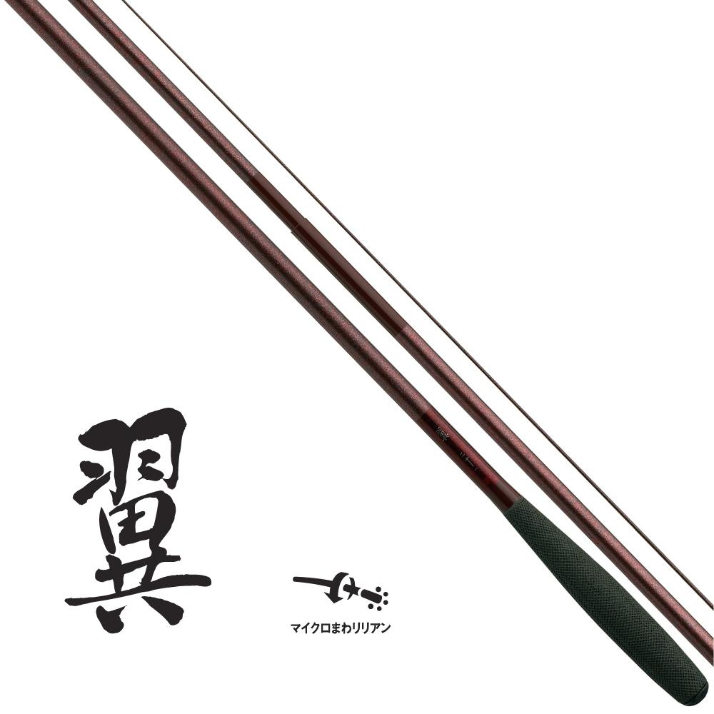 【SHIMANO】翼 12 鯽魚竿
