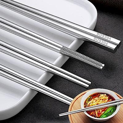 EZlife304不鏽鋼方形防滑筷20雙入(贈精緻純棉桌巾)