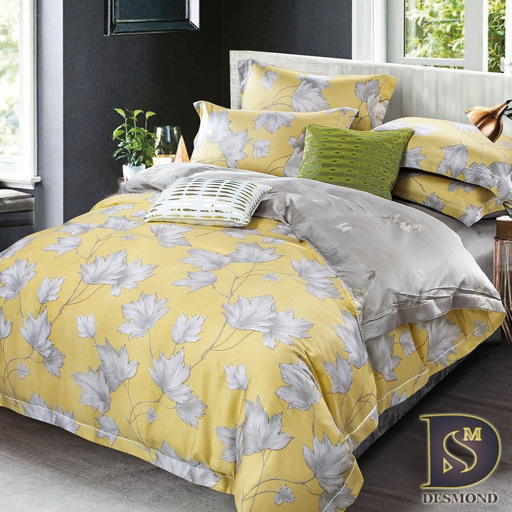 岱思夢 雙人 100%天絲床罩組 八件式 TENCEL 洛西-黃