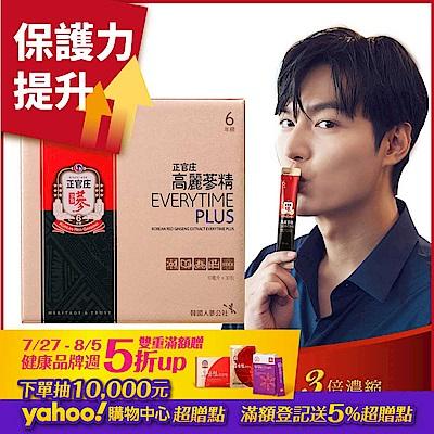 贈好禮-【正官庄】高麗蔘精EVERYTIME PLUS (10ml*30入)