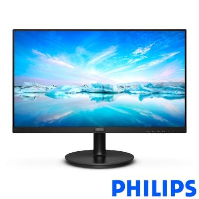 PHILIPS 221V8 22型 FHD護眼電腦螢幕