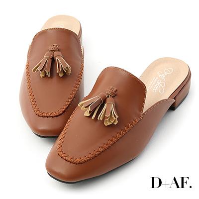 D+AF 自在生活.麥穗小流蘇低跟穆勒鞋*棕