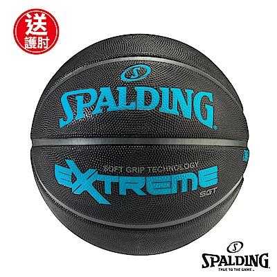 SPALDING 斯伯丁 SGT 深溝柔軟膠 - 極致黑 籃球 7號