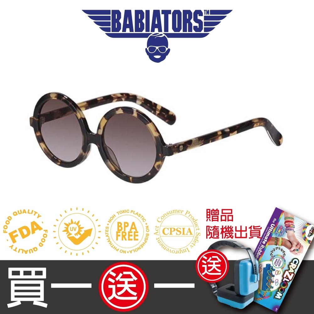 【美國Babiators】時尚系列太陽眼鏡-琥珀之瞳(偏光鏡片)10-16歲