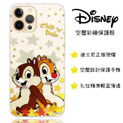【迪士尼】iPhone 12 Pro Max (6.7吋) 星星系列 防摔氣墊空壓保護套(奇奇蒂蒂)
