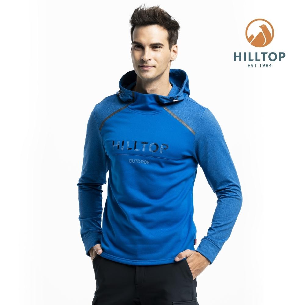 【hilltop山頂鳥】男款ZISOFIT保暖吸濕抗菌刷毛上衣H51MI7石藍