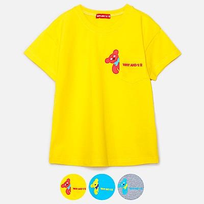 WHY AND 1/2 寬版落肩棉質萊卡T恤-親子裝 5Y~10Y 多色可選