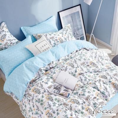 FOCA清新的馬鞭草-加大-韓風設計100%精梳純棉四件式薄被套床包組