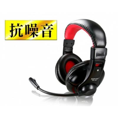 KINYO 玩家級超重低音立體聲耳機麥克風