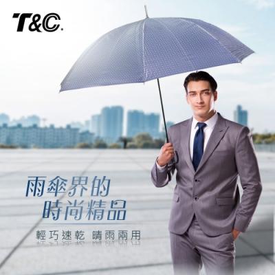 T&C 23吋超輕量時尚紳士直傘-藍綠色(晴雨兩用/超防潑水/抗UV) 23243T-BG