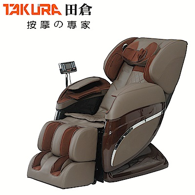 TAKURA田倉 全包覆零重力臀感按摩椅-520