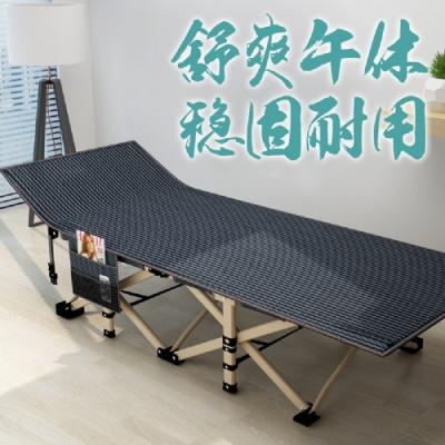誠宜居家美學-免組裝雙層加厚行軍床 #躺椅#露營#摺疊床#午休床
