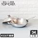 頂尖廚師 頂級白晶316不鏽鋼深型炒鍋34公分 附鍋蓋 product thumbnail 1