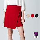 ILEY伊蕾 都會時尚質感A字裙體驗價商品(可/藍/紅)