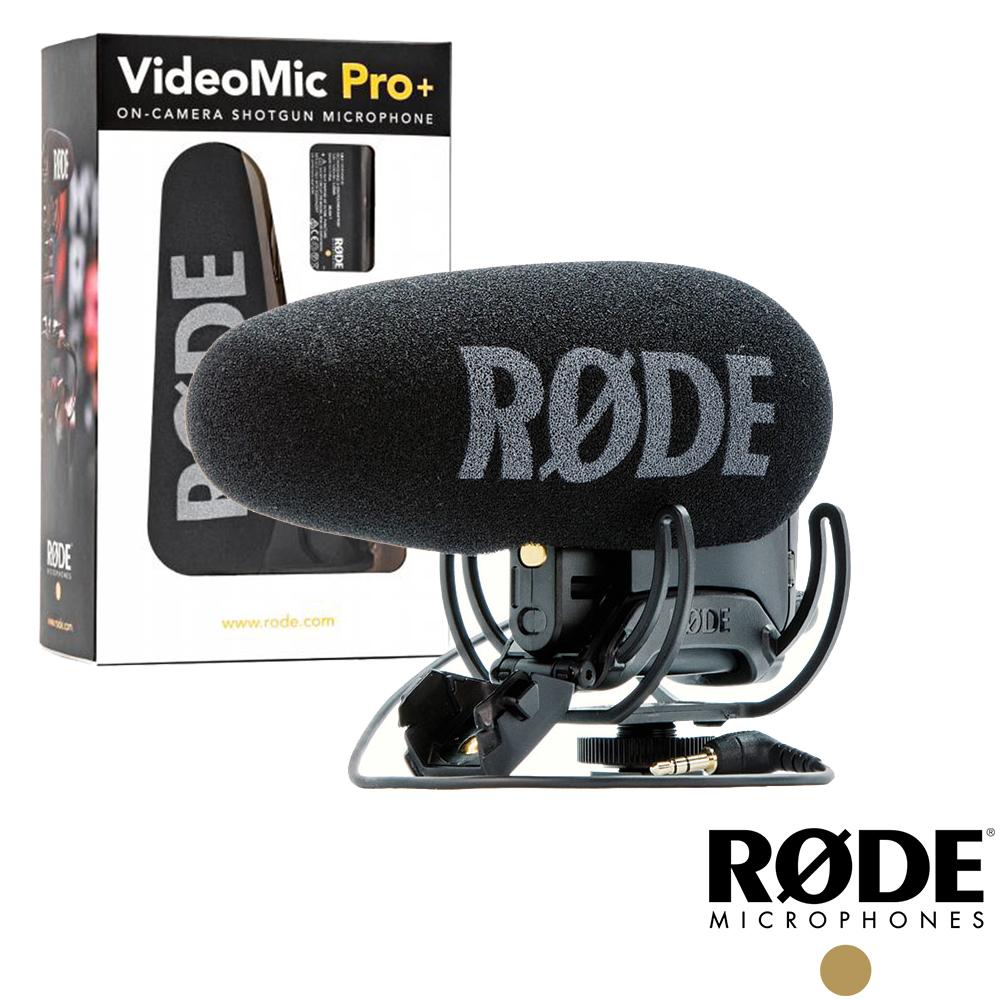 RODE VideoMic Pro + 超指向麥克風 VMP+ │機頂麥克風