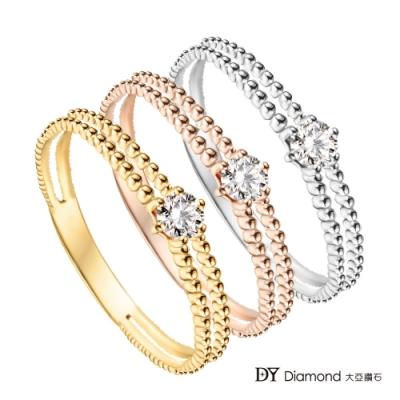 DY Diamond 大亞鑽石 18K金 簡約 鑽石線戒三色任選[時時樂限定]