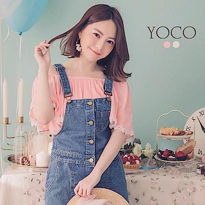 東京著衣-YOCO  性感甜美蕾絲滾邊一字領上衣-XS(共兩色)