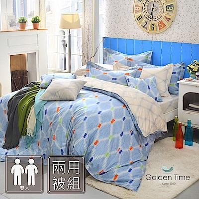 GOLDEN-TIME- 幸福的交叉點-200織紗精梳棉-兩用被床包組(藍-雙人)