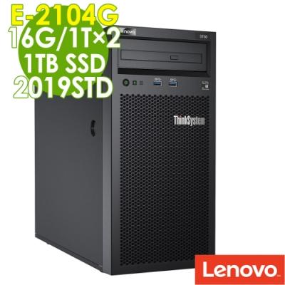LENOVO ST50伺服器 E2104G/16G/2TB+1TBSSD/2019STD
