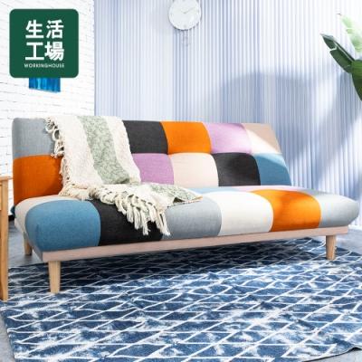 【週四刷對卡滿額再送800-生活工場】Los colores IV防潑水沙發床