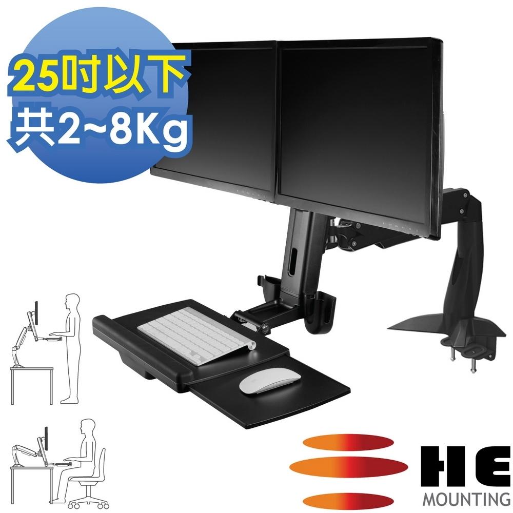 HE 雙升降單旋臂雙螢幕鍵盤架.工作站 - H12WST (桌上型/總載重2~8公斤)