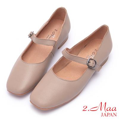 2.Maa 素面簍空飾釦羊皮低跟方頭包鞋 - 米