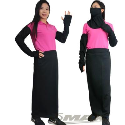 OMAX透氣防曬袖套 +防曬裙+護頸口罩(3件組合)-黑色-快