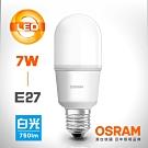 OSRAM歐司朗 9W E27燈座 小晶靈高效能燈泡 6入組- 白/黃光