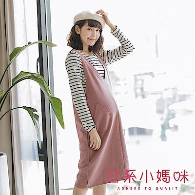 日系小媽咪孕婦裝-韓製孕婦裝~二件式百搭條紋V領吊帶洋裝 (共三色)