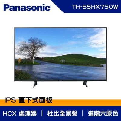 Panasonic國際牌 55吋 4K連網液晶顯示器+視訊盒TH-55HX750W