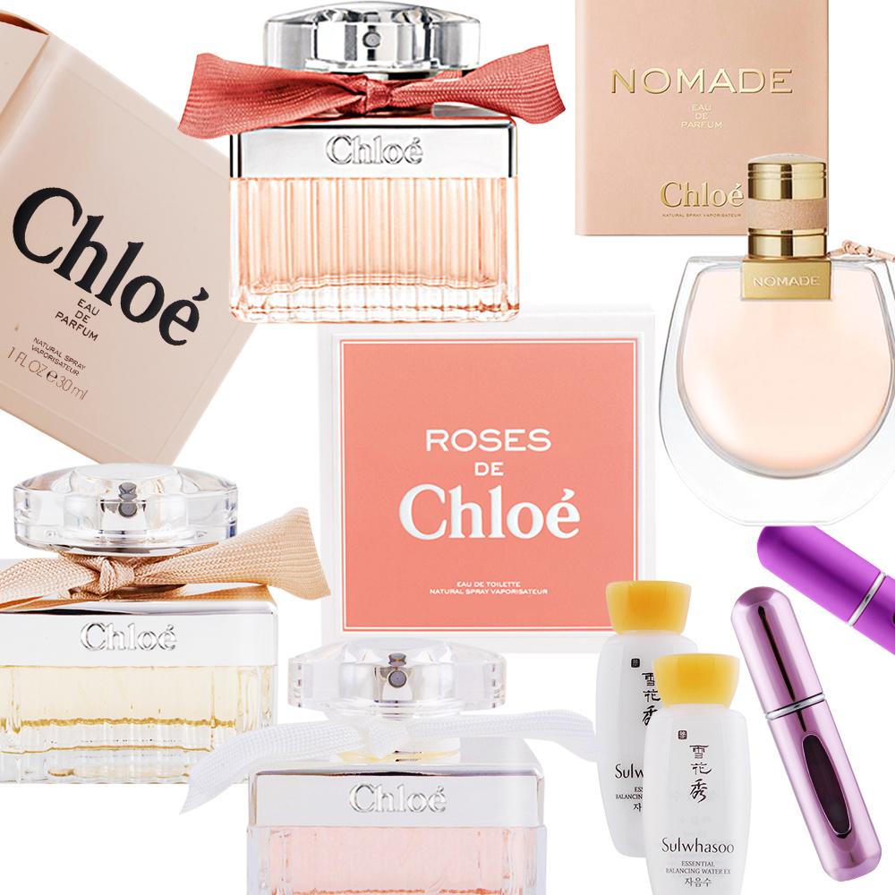 Chloe' 香水/香精30ml多款任選[同名/白玫瑰/玫瑰/芳心]贈精萃2件組