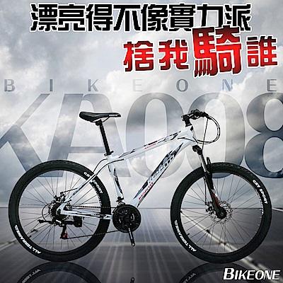 BIKEONE KA008 26吋21速指撥鋁合金登山自行車 全路況對應入門登山車