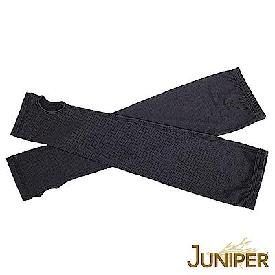 JUNIPER 防曬騎行運動抗起球涼感袖套