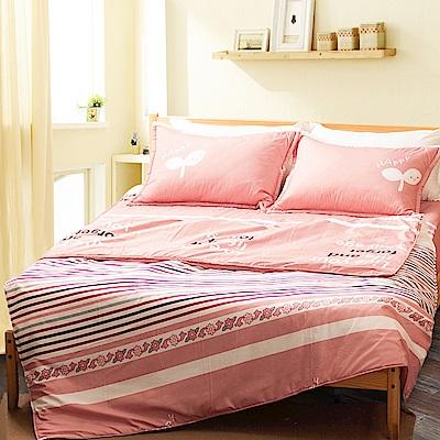 Carolan 漫步 全鋪棉兩用被床包組(雙人)