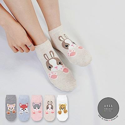 阿華有事嗎 韓國襪子 粉嫩動物掌印短襪 韓妞必備 正韓百搭純棉襪