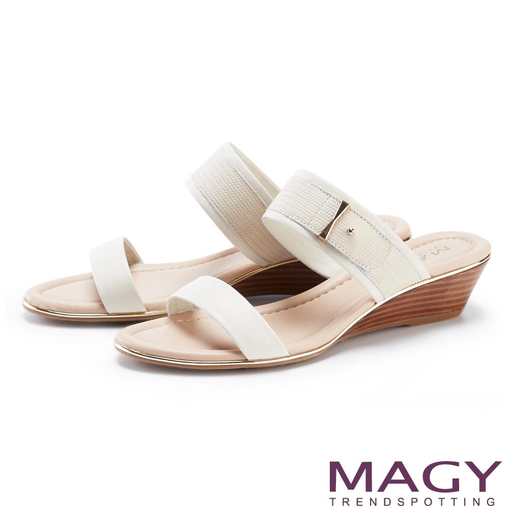 MAGY 全真皮編織紋楔型 女 涼拖鞋 白色