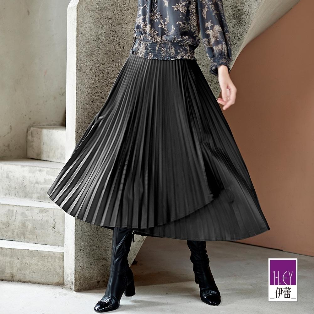 ILEY伊蕾 個性感摺活片皮裙(黑)