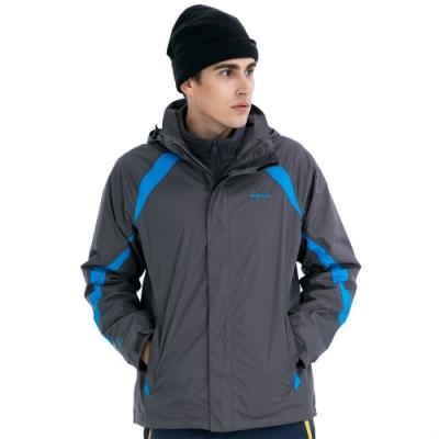 【St. Bonalt 聖伯納】男款兩件式4in1內刷毛衝鋒衣 (7050-深灰) 防風 防水 保暖 透氣 耐磨