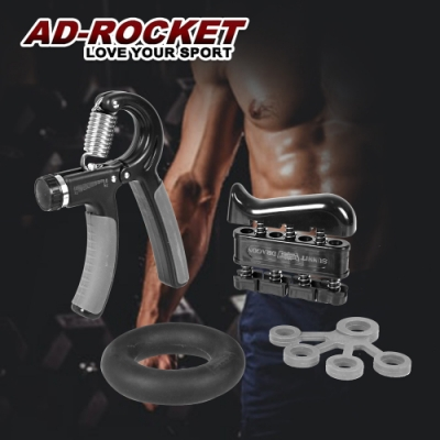 AD-ROCKET  Grip training 握力訓練超值組合 握力器 指力 握力圈
