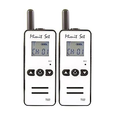 MinitSet T100 白色 迷你 無線電對講機 2入