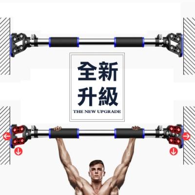 【索樂生活】百事特單槓72-92cm.門上門框室內單槓 家用健身運動單槓diy單槓引體向上