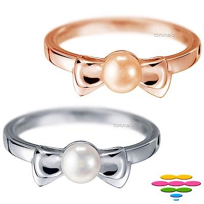 彩糖鑽工坊 彌月珍珠戒指 日本珍珠戒 初生之喜彌月禮