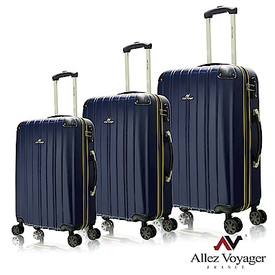 法國奧莉薇閣 20+24+28吋三件組行李箱 PC硬殼旅行箱 尊藏典爵系列(藍色)