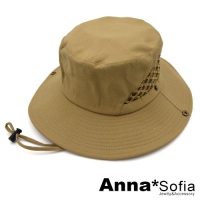 【滿額再75折】AnnaSofia 洞網透氣款 防曬寬簷漁夫帽牛仔遮陽帽(茶駝系)