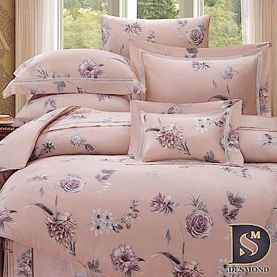 DESMOND 加大60支天絲八件式床罩組 貝茉莉-橘 100%TENCEL