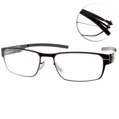 ic!berlin 光學眼鏡 薄鋼方框款/霧黑 #Rast Black